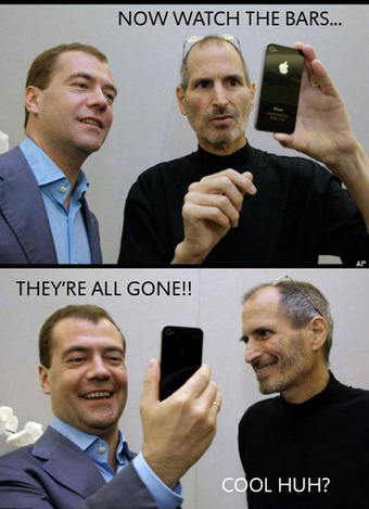 Iphone Funny